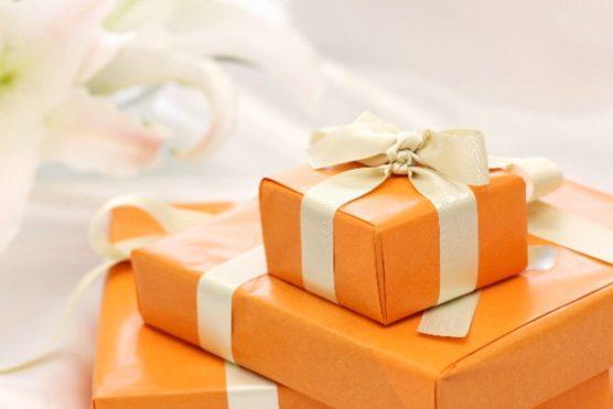 gift-boss-market-price2