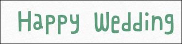 hw-logo22